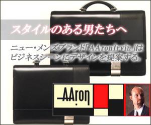 アーロン東京