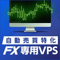 お名前.com【Windowsデスクトップ】