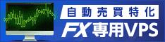 お名前.com【デスクトップクラウド】
