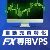 名前.com【デスクトップクラウド】