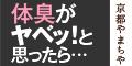 体臭専用石鹸「柿渋石鹸」