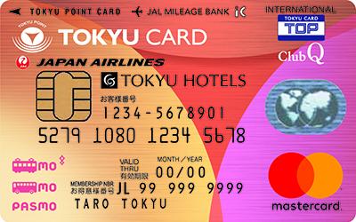 TOKYU CARD ClubQ JMB券面画像