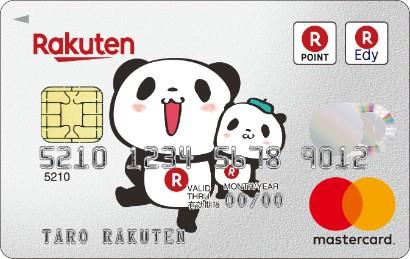 憧れのクレジットカード!!バイトしてない学生でも作れるの?