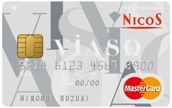 三菱UFJニコス VIASOカード券面画像