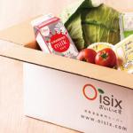 <font color=#ff009b>税込980円!</font>食材とレシピのセット【Kit Oisix】