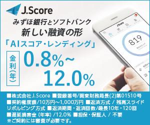 秋田銀行(あきぎん)のカードローン「プライムカード」の申込み・審査・返済までの流れと利用者の口コミ・体験談