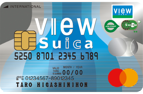 「view Suica(ビュー・スイカ)カード」券面画像