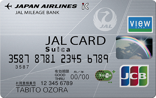 JALカードSuica券面画像