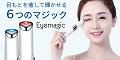 Eyemagic