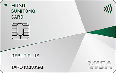 三井住友カードデビュープラスの券面