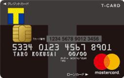 SMBCモビットnextTカードプラス