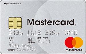 ACマスターカードの画像
