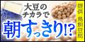 鳥飼豆腐のイソフラボンゼリー(ヨーグルト風味)