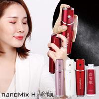 細かいミストでメイクも崩れにくい!「nanoMix H(ハンディミスト)+専用化粧水 」