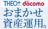 【THEO+ docomo(テオプラスドコモ)】