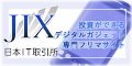 フリマサイト 日本IT取引所