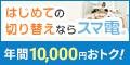 ?ad=0000111fh0003a9